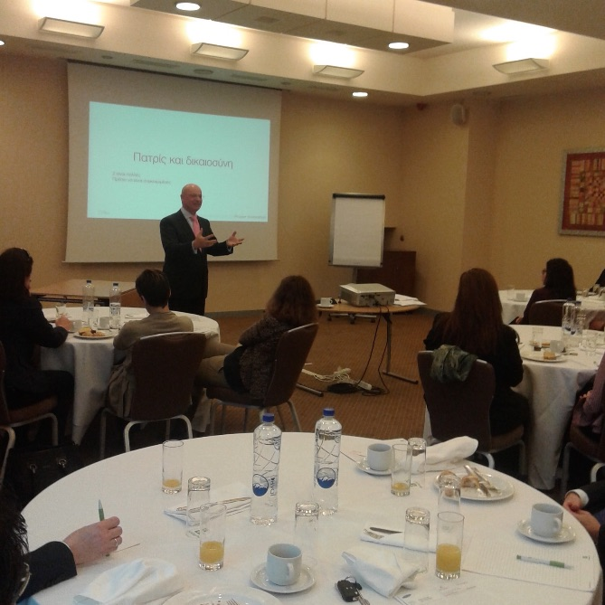 Hellenic Customer's Service Institute event: Customer Service Champion Breakfast