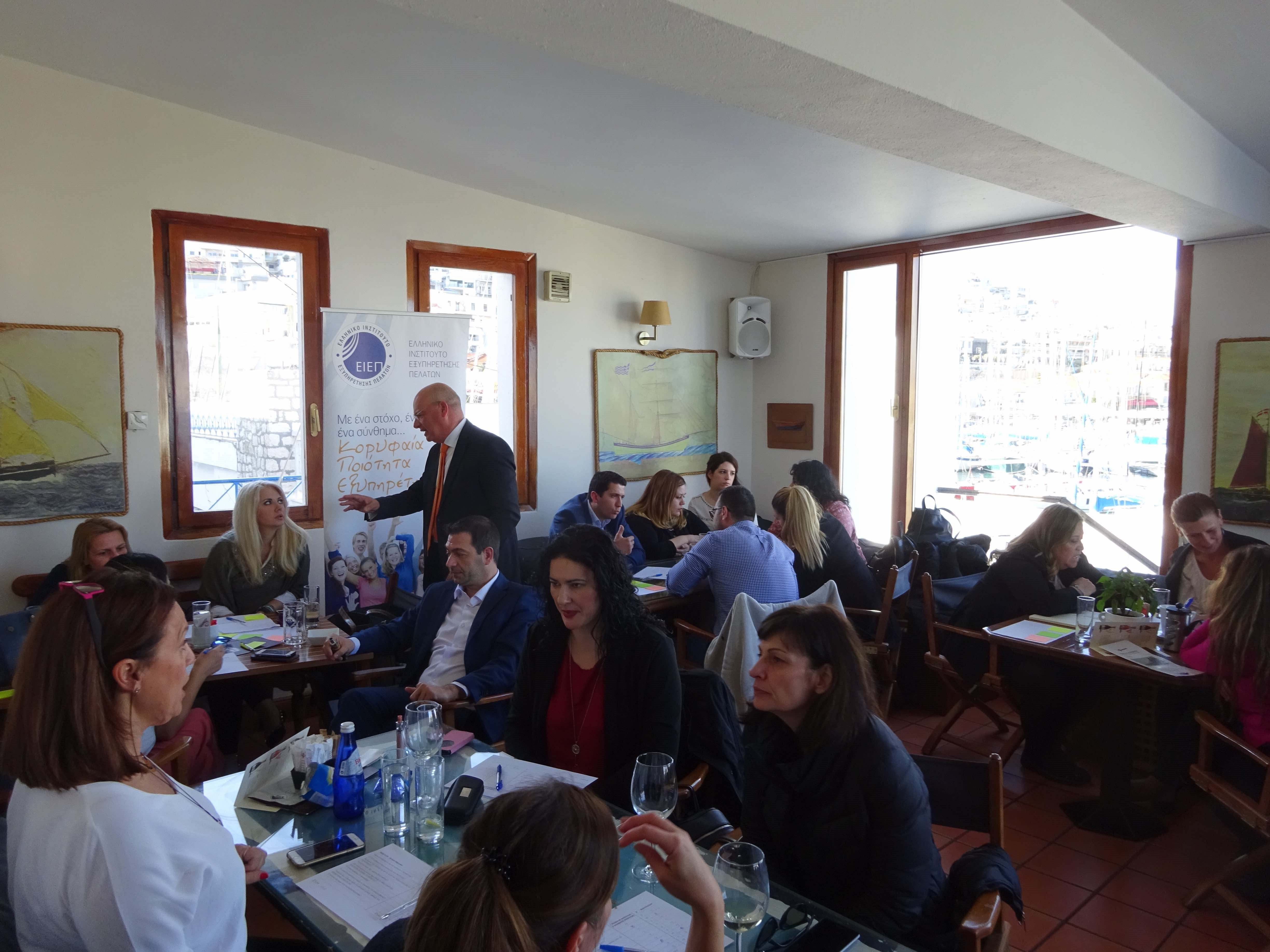 How to positively affect CX through the selling effort @Yacht Club of Greece, Apr 2018